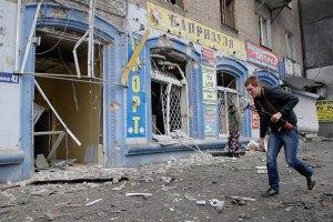 Amnesty International: за 5 днів на Донбасі загинуло більш ніж 25 цивільних