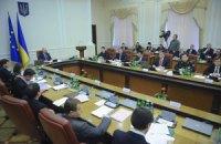 Кабмин в среду рассмотрит изменения в план либерализации визового режима с ЕС