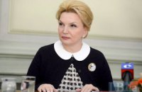 Богатырева встретилась с Комиссаром ЕС по вопросам здравоохранения