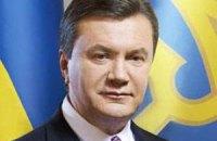 Янукович обратился к украинцам по поводу подписания СА с ЕС