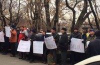 """Возле центрального офиса """"Укргаздобычи"""" проходит митинг"""