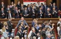 Кабмин определил главные законопроекты новой сессии