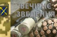 Трое украинских военных ранены на Донбассе с начала суток