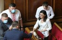 Колега Горбуліна, не-Смолій і сусідка Зеленського. Хто отримав топпосади в НБУ, Мінпромі та АМКУ