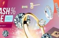 Весільні каблучки від diamant.ua – ключовий елемент урочистості