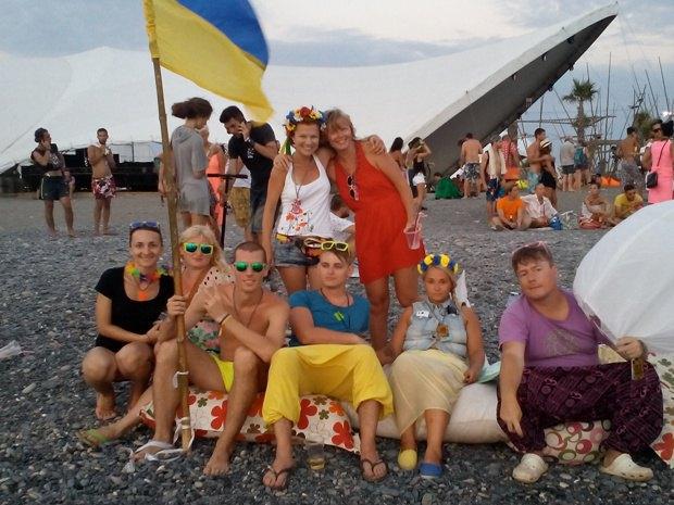 Украинская делегация на Z22