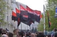 """Блокпосты возле базы """"Правого сектора"""" в Днепропетровской области остались"""