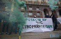 Защитники Протасова Яра вышли на протест к Киевсовету