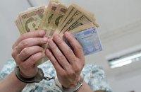 """Декан одного из ВУЗов Одессы """"погорел"""" на взятке в 9,2 тыс. грн."""