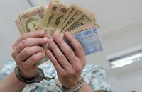 Руководители кредитного союза украли 6 млн грн
