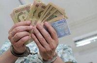 На Полтавщині затримали за хабарництво заступника начальника податкової міліції