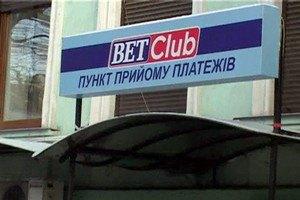 МВД обязалось ликвидировать игорный бизнес в Украине