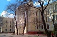 МОЗ звинуватило поліцію в брехні про захоплення медуніверситету в Одесі
