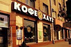 Кофе-Хауз отреагировал на возмущение пользователей Facebook и украинизовался