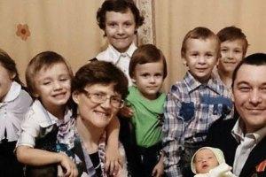 В России закрыли дело по обвинению многодетной матери в госизмене
