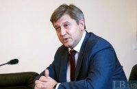 Данилюк спростував плани піти у відставку