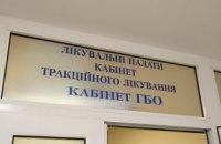 Немецкие врачи проинспектируют больницу Тимошенко