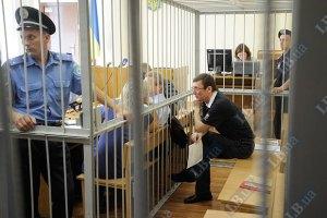 Одного из свидетелей по делу Луценко допрашивали ночью