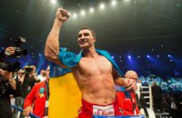 Кличко може вже на початку 2016 року повернути пояс WBC у сім'ю