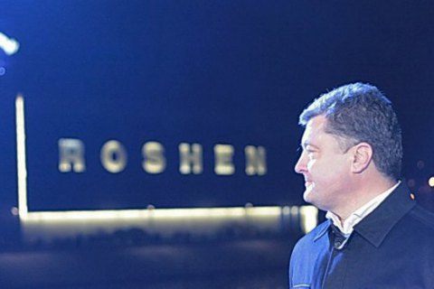 """Порошенко назвал """"Рошен"""" примером для подражания в плане благотворительности"""