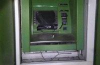 У Харківській області знову підірвали банкомат