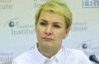 Глава люстрационного департамента Минюста уволилась