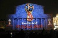 """ЧС-2018: російський """"Сбербанк"""" незаконно використовував товарний знак ФІФА для відкриття вкладу, - ЗМІ"""