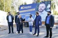 Хто виграв вибори на Київщині і як штаби працюють над помилками