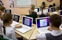 Китай пожертвував українським школам 16 тисяч комп'ютерів