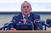 """Голові правління """"Нафтогазу"""" Бакуліну стало зле"""