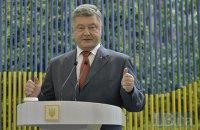 Порошенко готовит назначение послов в Словакии, Румынии, Чехии, Беларуси и Казахстане