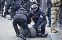 Оприлюднено відео побиття поліцією затриманих під Радою