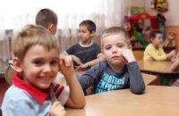 На Львівщині відновлять роботу дитячих садочків