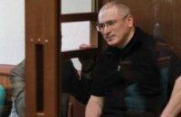Ходорковский заявил в суде, что считает обвинения абсурдными