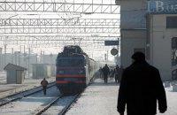 """В """"Укрзалізниці"""" представили новий графік руху поїздів"""