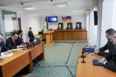 Матеріали справи Януковича передано в апеляційний суд