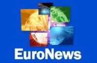 Власть откроет в Украине Euronews к Дню независимости