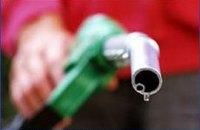 Кабмин разрешил продавать бензин по 9,75 гривен