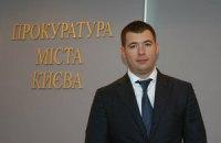 Прокурор Києва сумнівається в об'єктивності розслідування щодо себе