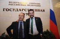 Помощника главы МВД Италии допросили по делу о нелегальном финансировании из России