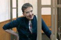 Савченко отказалась от детского питания и перешла только на воду