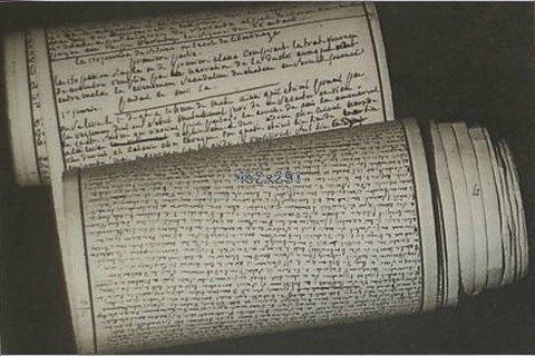 """Франция объявила рукопись """"120 дней Содома"""" национальным достоянием"""