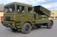 """В Україні випробували модернізовані """"Гради"""" - нову систему залпового вогню """"Берест"""""""