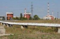 На Южно-Українській АЕС сталася аварія