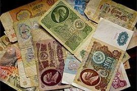 Россия рассчиталась с коммерческим долгом СССР