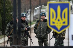 Минобороны разрешило стрелять украинским военным в Крыму