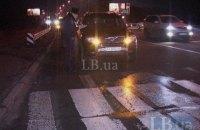 Автомобиль экс-мэра Киева Омельченко сбил женщину на переходе
