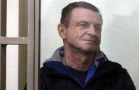 У осужденного в Крыму Дудки ухудшилось здоровье после этапирования из Москвы