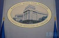 Кабмін призначив голову агентства з відновлення Донбасу