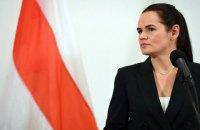 Тихановська закликала трьох білоруських політв'язнів припинити голодування